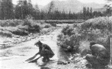 77 лет назад образована геологическая служба Северо-Востока