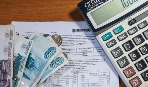 Ориентировочно 8,5 млн рублей пени будет списано с должников Магаданэнерго