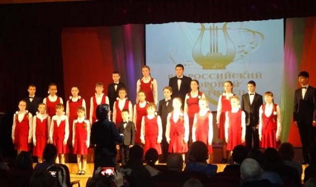 Воспитанники магаданской детской хоровой школы взяли первый приз на Всероссийском фестивале в Москве