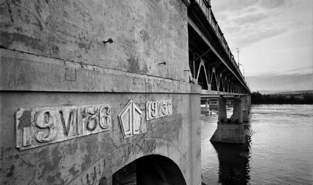 80 лет назад в составе УДС организован новый строительный участок — «Колымский мост»