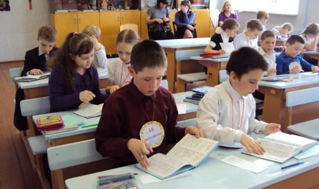 В Гимназии № 24 прошла международная конференция малой академии гимназических наук и искусств