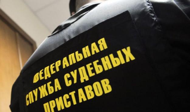 Магаданский должник лишился квартиры за долг по кредиту