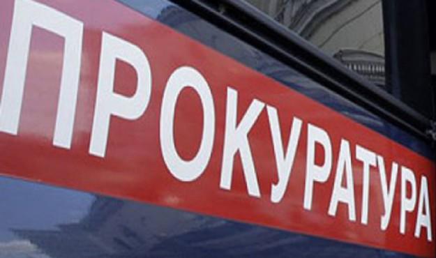 На Камчатке прокуратура начала проверку по факту гибели детей