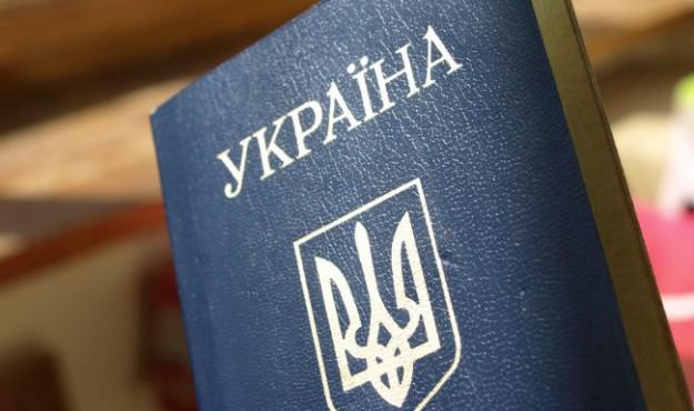 Гражданство Российской Федерации на Колыме приобрели 645 иностранных граждан
