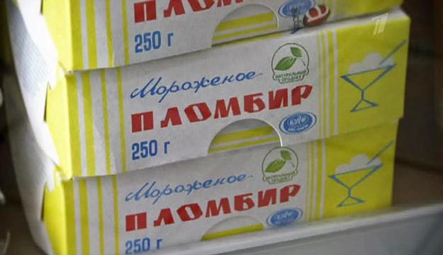 Просроченную продукцию в магазине выявили прокуроры Колымы
