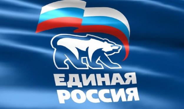 Магаданское отделение «Единой России»  дало старт подготовке к предварительному голосованию