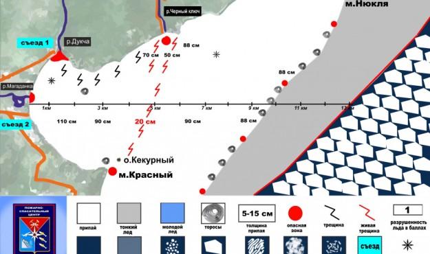 В районе Черного ключа бухты Гертнера отмечена деформация припая и образование  новой «живой» трещины.