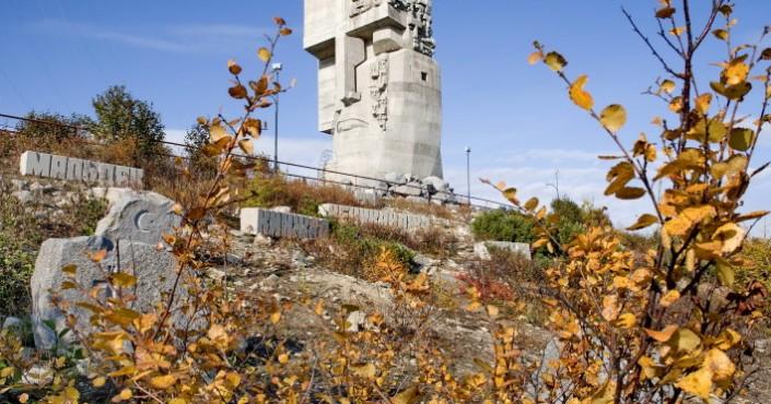 Памятники нашего любимого города Магадан