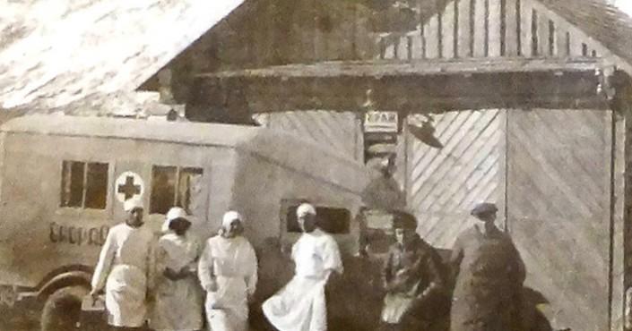 84 года назад организован Санитарный отдел Дальстроя