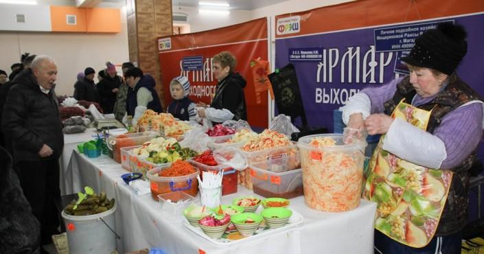 В марте для жителей Магадана будут работать две ярмарки выходного дня