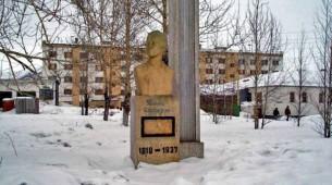 Памятник комсомолке Татьяне Мaландиной