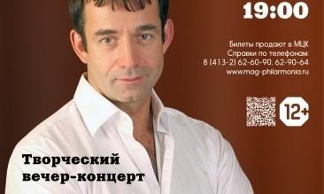 Дмитрий Певцов и группа «Картуш»                                в концерте «Певцов много, Певцов - один»