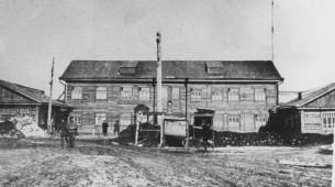 80 лет назад УГПС получило задание на изыскание нескольких вариантов площадок под будущий административный центр Дальстроя