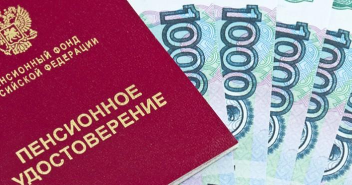 В феврале 23 тысячи неработающих колымчан получили свои пенсии в новом размере с учетом индексации