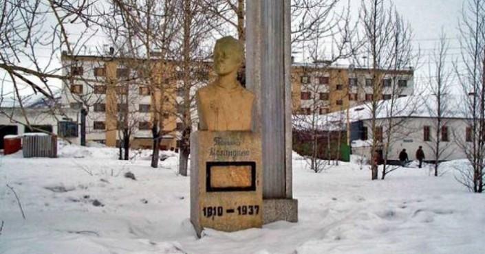 79 лет назад в ночь с 3 на 4 марта в Оротукане злодейски убита бандитами секретарь комсомольской организации Южного ГПУ Татьяна Михайловна Маландина