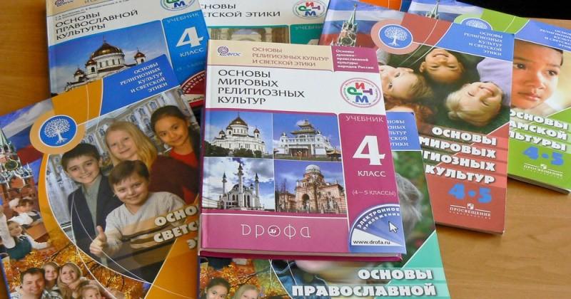 Треть учащихся школ Колымы выбирают курс «Основы религиозных культур и светской этики»