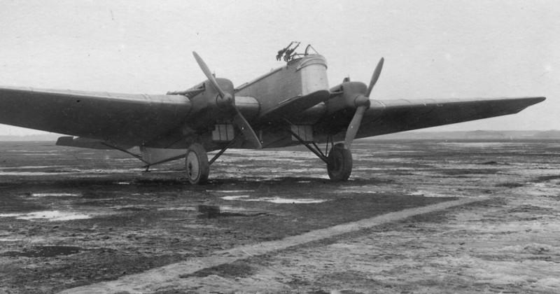 Розыск самолета Дальстроя