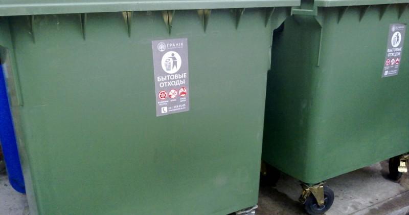 Вывоз твердых бытовых отходов в частном секторе Магадана – зона совместной ответственности жильцов и муниципалитета