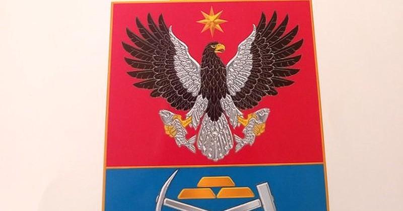 В Магаданскую областную Думу поступили уже три предложения с эскизами различных вариантов гербов
