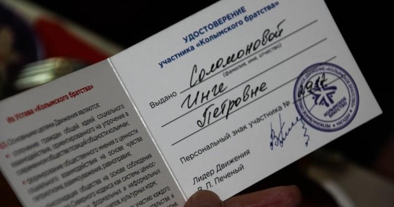 В настоящее время на Колыме проживает 30 бывших узников концентрационных лагерей, 16 из них – в Магадане