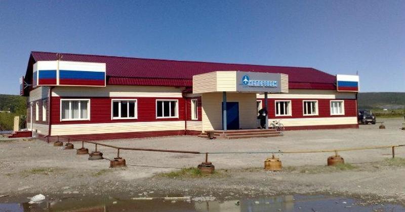 Представив в конкурсную комиссию подложную банковскую гарантию, подрядчик получил от «Аэронавигации Северо-Востока» 58 млн рублей