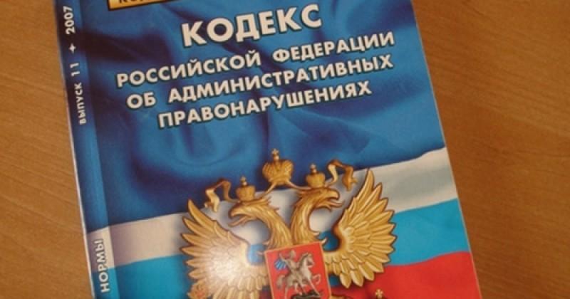 Всего за 3 месяца текущего года без учета штрафов ГИБДД полицейскими Колымы наложено штрафных санкций на сумму  более 1 миллиона 311 тысяч рублей