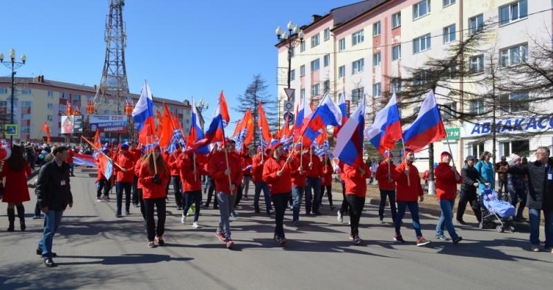 Первомайское шествие прошло в Магадане