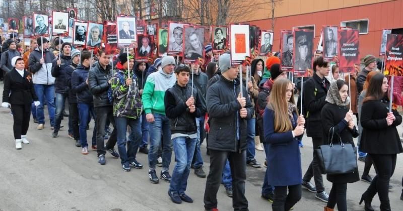 Магаданцев приглашают принять участие в акции «Бессмертный полк»