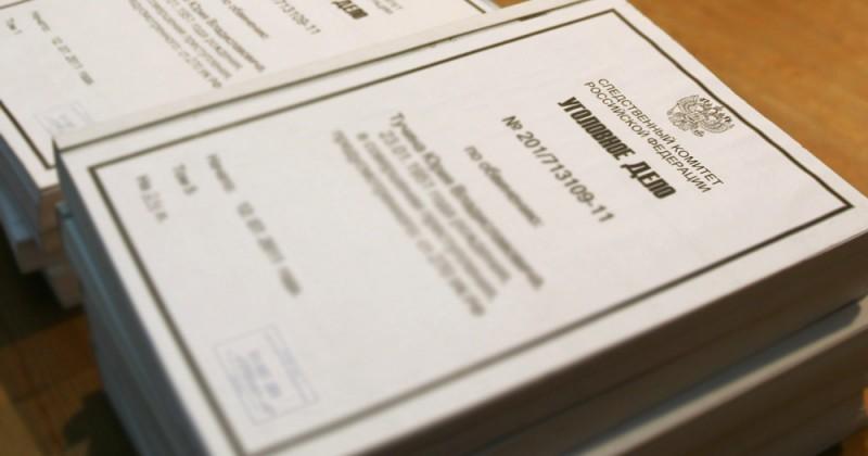 В Магадане окончено расследование уголовного дела по факту хищения более полутора миллионов рублей