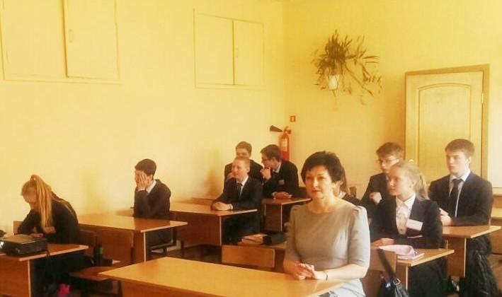О символах Колымы рассказала Оксана Бондарь ученикам Магадана