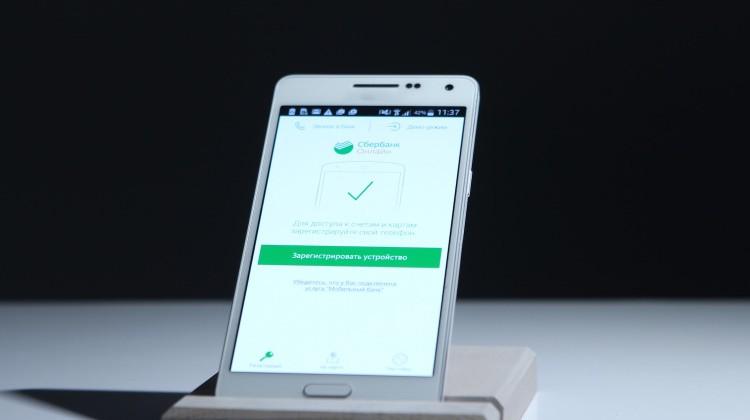 Колымчане смогут покупать гаджеты фирм Huawei и Honor с предустановленным мобильным приложением Сбербанк Онлайн