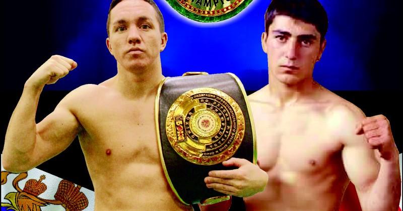 Магаданский боксер Вячеслав Мирзаев поборется за звание чемпиона по версии WBC (CISBB)