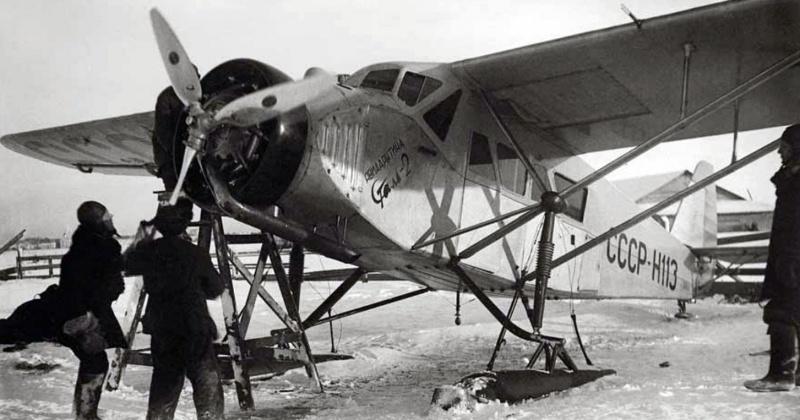 84 года назад было организовано регулярное воздушное сообщение с приисками «Дальстроя»