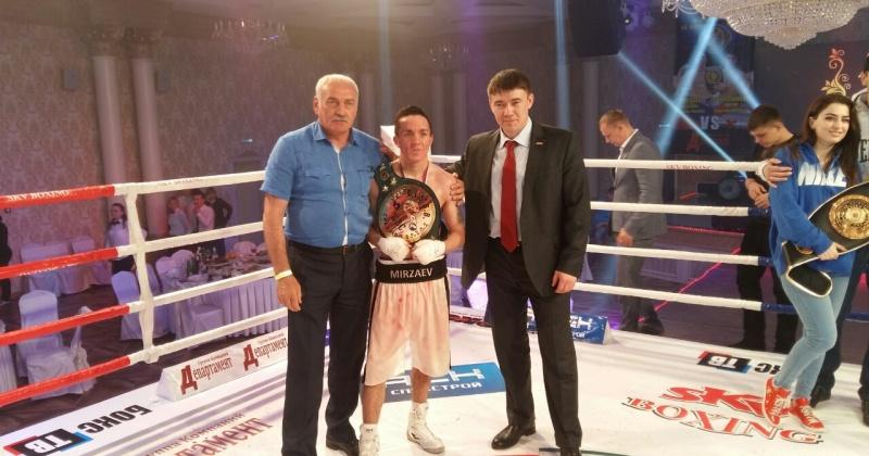 Магаданец Вячеслав Мирзаев стал чемпионом по версии WBC в первом полулегком весе