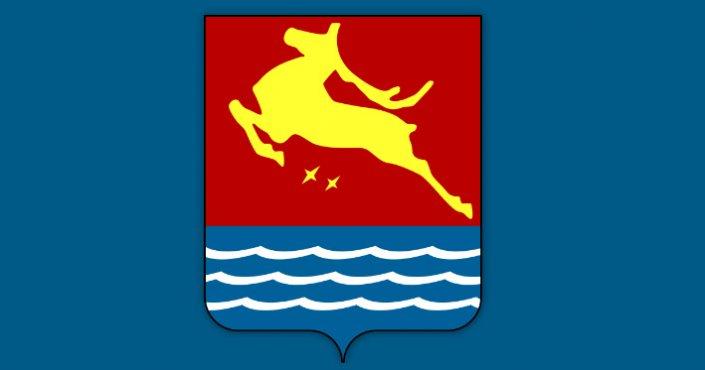 18июня 1968 года решением Магаданского городского Совета депутатов трудящихся утвержден герб города Магадана