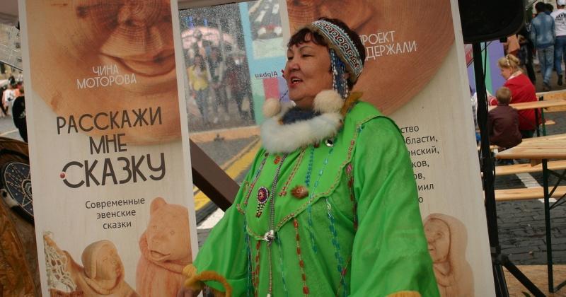 На Красной площади прошла презентация книги магаданской сказительницы Чины Моторовой «Расскажи мне сказку»