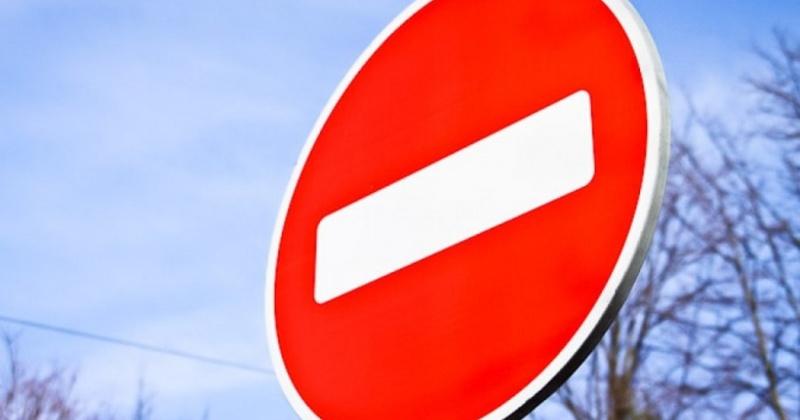 В Магадане 12 июня вводится ограничение движения транспортных средств