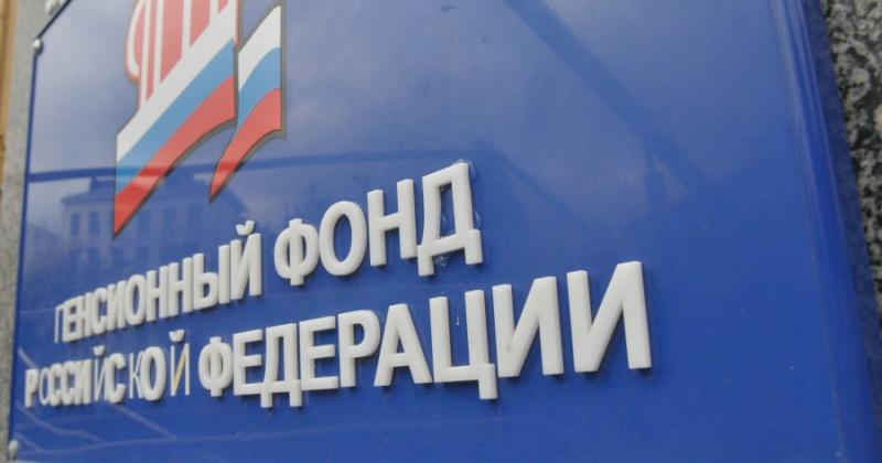 Бесплатные юристы в москве для пенсионеров