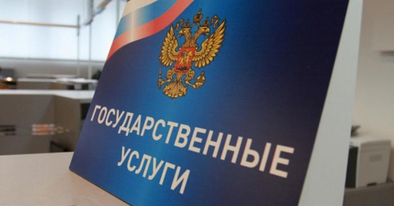 Пенсионный фонд Магаданской области поможет колымчанам зарегистрироваться  в EСИА через Eдиный портал госуслуг