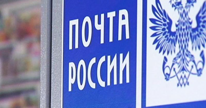 Два года условно получила сотрудница почты, присвоившая более 270 тыс. рублей