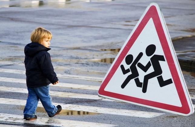 Госавтоинспекция провела профилактическое мероприятие «Внимание - дети!»