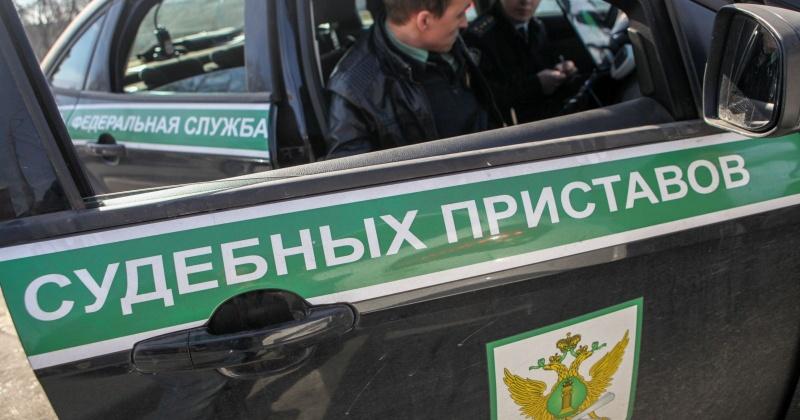 На сумму более полумиллиона рублей арестовано имущество магаданских должников-алиментчиков