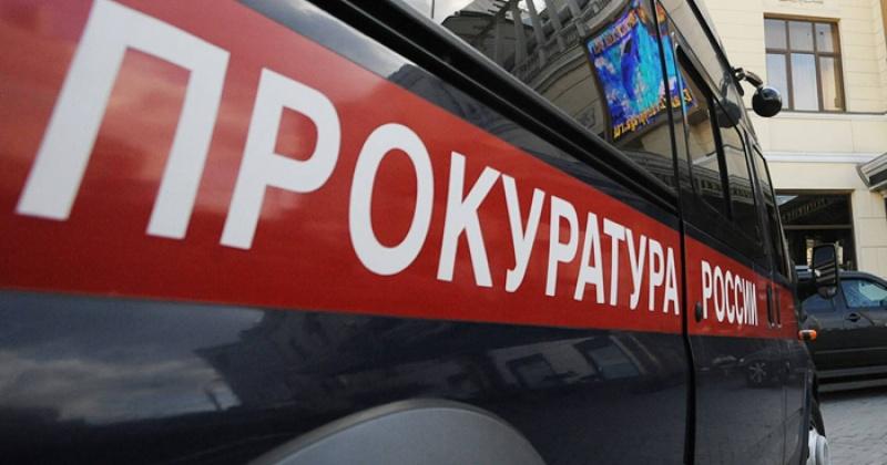 Не сообщив о приеме бывшего муниципального служащего на работу, работодатель оштрафован на 100 тысяч рублей