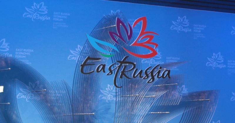 На II Восточном экономическом форуме подписано 214 соглашений на сумму 1,85 трлн рублей