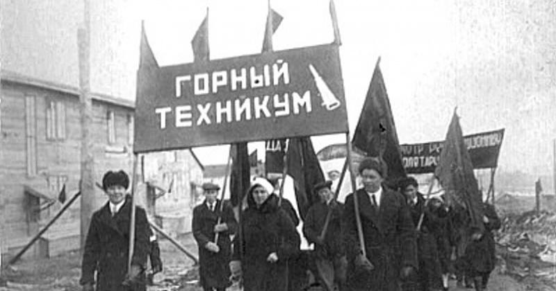 78 лет назад   на базе Охотско-Колымского педагогического техникума в Магадане организован горный техникум