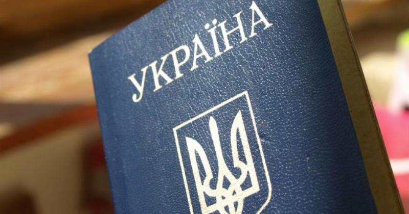 Трое граждан Украины загостились на магаданской земле
