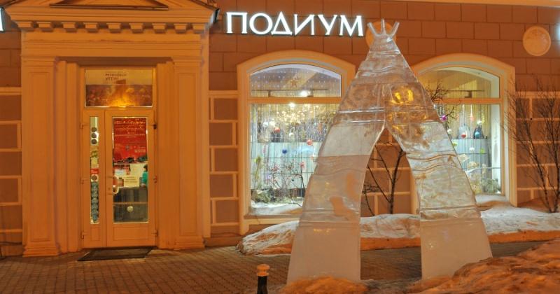 В  10-й раз в Магадане пройдет городской смотр-конкурс на лучшее новогоднее оформление зданий, помещений и магаданских дворов