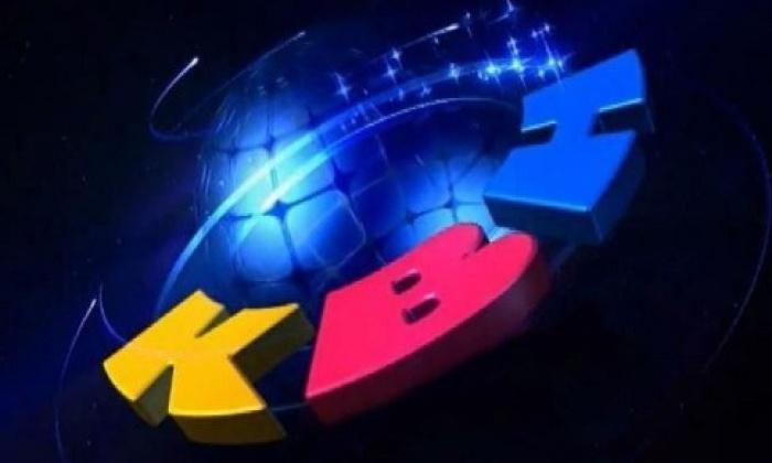 Первый Полуфинал Магаданской городской лиги КВН