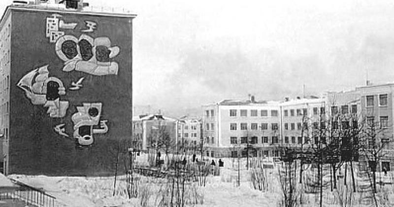 48 лет назад в г. Магадане на торце дома № 32 по проспекту Карла Маркса выполнено панно «Первооткрывателям и первостроителям Колымы и Чукотки»