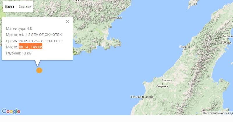 Сильное землетрясение произошло  недалеко от Магадана